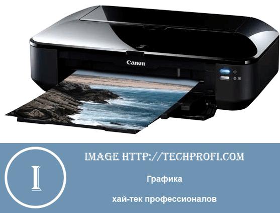 Внешний вид принтера Canon PIXMA iX6540