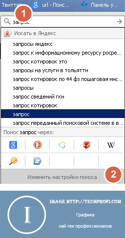 Настройка служб поиска в Mozilla Firefox