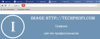 Адресная строка браузера Mozilla Firefox