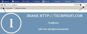 Основные элементы адресной строки браузера