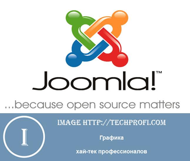 Бесплатный конструктор сайтов Joomla