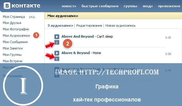 Кнопки ВК сайвер