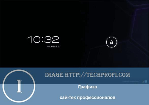 Андроид эмулятор Windroy