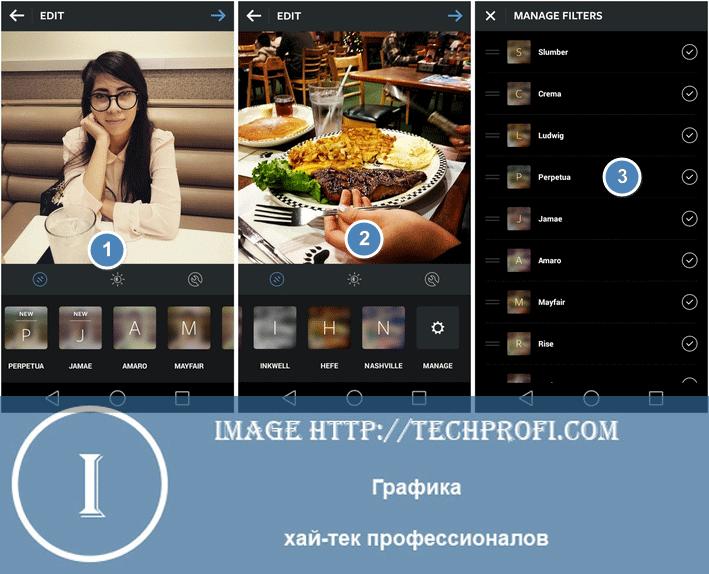 Фильтры в Инстаграм