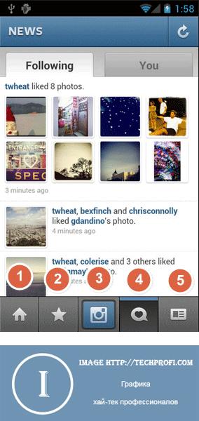 Интерфейс Instagram для Android