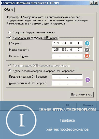 Смена ip адреса в windows XP