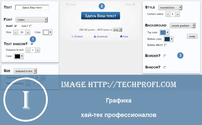 Онлайн сервис для создания кнопок