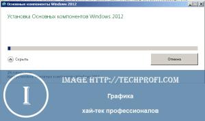 Завершение установки Windows Life