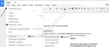 Сервис Google disk скачиваем документ