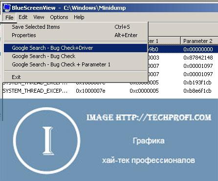 Работаем с программой Bluescreenview рис2