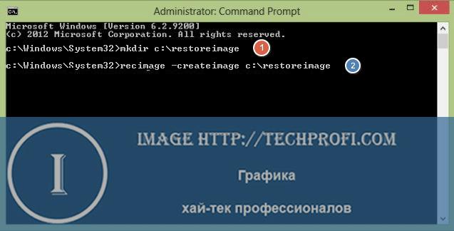 Создание образа Windows 8