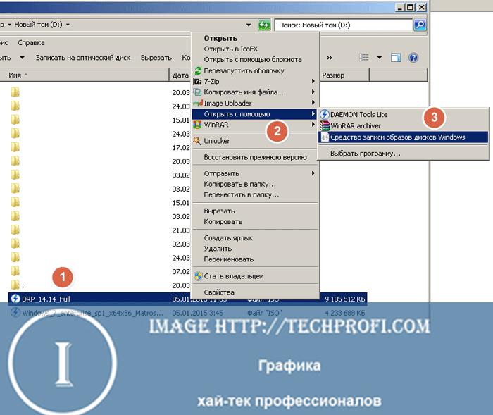 Запись образа в Windows 7