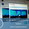 Как вставить видео из Facebook на вашем сайте