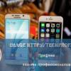 iPhone 6 против Samsung Galaxy S6: в чем разница