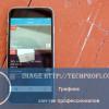 Перископ от Твиттера — видео в режиме онлайн