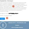 Как зарегистрировать учетную запись в сервисах Google