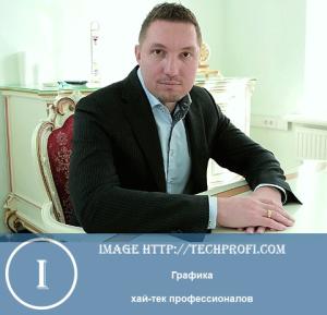 Запрет техники Apple в России