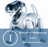 Disney хочет сделать своих роботов более естественными