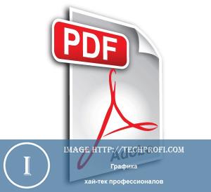 Как изменить размер PDF файла