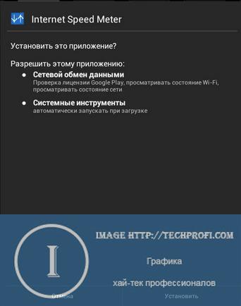 Установка приложения на андроид из apk файла